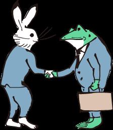 契約を結ぶ図