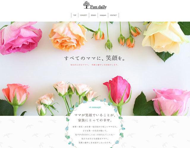 ファンデイリー公式サイト
