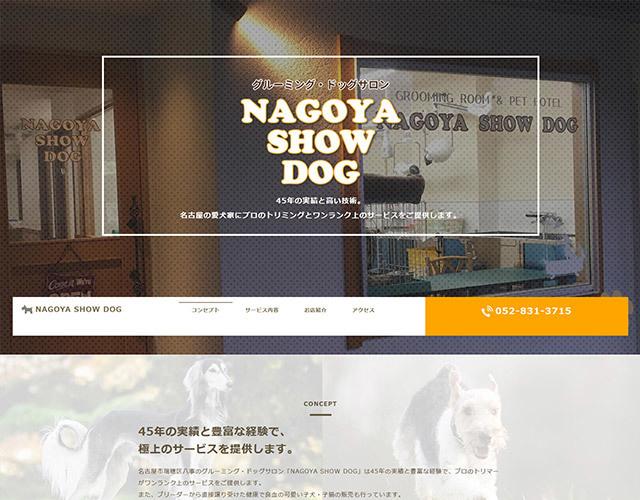 NAGOYA SHOW DOG公式サイト